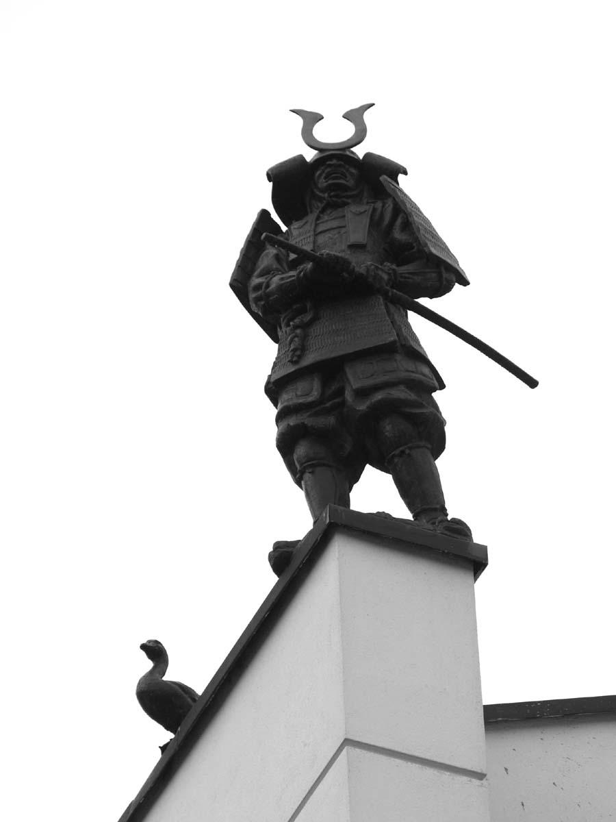 watchman s husou,